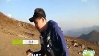 《健跑中國》2018年10月19日