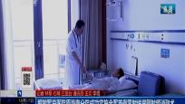 解放军总医院原海南分院成功实施全军首例零射线房颤射频消融术