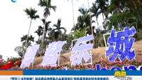 """""""百万人才进海南""""创业就业政策推介会香港举行 鼓励香港青年投身海南建设"""