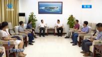 国家税务总局:积极探索 服务三沙税务发展