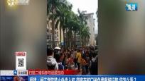 福建:闽江学院禁止外卖入校 商家在校门送免费餐被行拘 您怎么看?