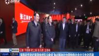 海南省党政代表团继续在沪考察 争创新时代中国特色社会主义生动范例