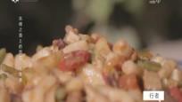 絲綢之路上的面食 吐魯番