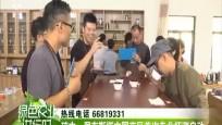 琼中:罗布斯塔中国产区首次专业杯测启动