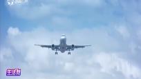 美蘭機場吞吐量增加 提升服務安全運營