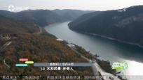 《健跑中国》2018年12月28日
