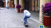 16岁少年的滑板梦