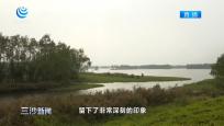 """""""美丽乡村 绿色出行""""公益活动在博鳌举行"""
