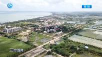 海南全面生化改革开放进展情况发布会在京召开 海南自贸区建设实现良好开局