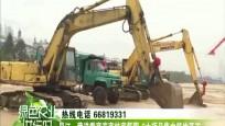 昌江:营造重商亲商扶商氛围 6大项目集中签约开工