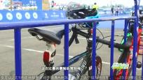 《健跑中国》2019年01月25日