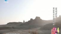 雪域新疆 克拉玛依的美丽传说