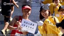 《健跑中国》2019年01月11日