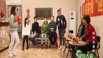 第八十八集 特别的春节