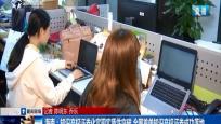 海南:知识产权证券化实现实质性突破 全国首单知识产权证券成功落地