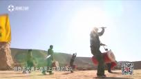 《纪录中国》第三集 驱邪