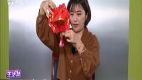 生活妙招:巧用红包制作灯笼