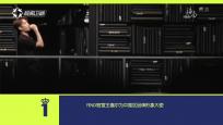 《第一时尚》FENDI官宣王嘉尔为中国区品牌形象大使