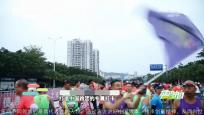 《健跑中国》2019年03月22日