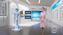 《科普一分鐘》 可以隔空取物的機器人