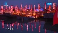 中國旅游研究院:夜間旅游參與度高 消費旺