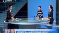 世界腎臟病日——中國慢性腎臟病患者超過1億