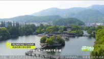 《健跑中国》2019年03月01日