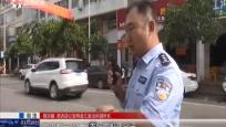 海南警事:三声枪响