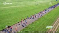 《健跑中国》2019年03月29日