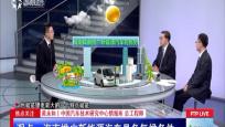 焦点关注:绿色出行新时代:海南具备推行新能源汽车的优势