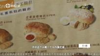 臺灣味道·馬利諾廚房