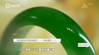 探秘滇西(三)中國歷史最悠久的翡翠珠寶交易中心——瑞麗