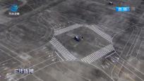 智能網聯汽車在海南熱帶汽車試驗場完成封閉測試