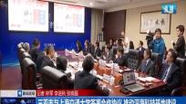 三亚市与上海交通大学签署合作协议 推动深海科技基地建设
