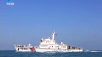 中國海岸行 河北·滄州(上)