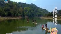 《美女樂游記》 跟著經典去旅行 重溫瓊崖故事
