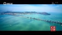 路·標—紀錄片《航拍中國》第二季開播發布會在北京舉行
