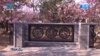 北京京韻園:城市微公園 休閑好去處