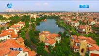 海南:高质量发展取得良好成效