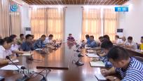 三沙市永兴工委管委会召开军地创文创卫座谈会
