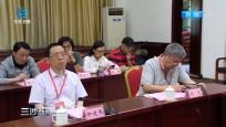 三沙市与中国作协主题采访团举行座谈