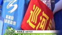 """临高:举行2019年""""世界水日""""宣传周暨护河志愿行活动"""