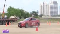市民試駕全新車型 感受科技智能生活