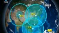 海南开展卫星遥感信息全产业链孵化式招商模式