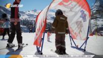 阿尔卑斯山 滑雪圣地