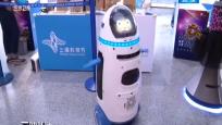 """上海科技节:明星产品走进""""科学之夜""""展现创新活力"""