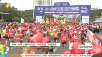 《中国体育旅游报道》2019年05月02日