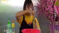 生活妙招:自制玻璃水