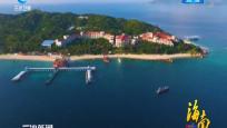 《海南文化地图》公益短视频正式投放三亚城市交通移动媒体