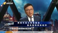 《对话香港》2019年05月11日